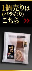 松阪牛 牛丼の具